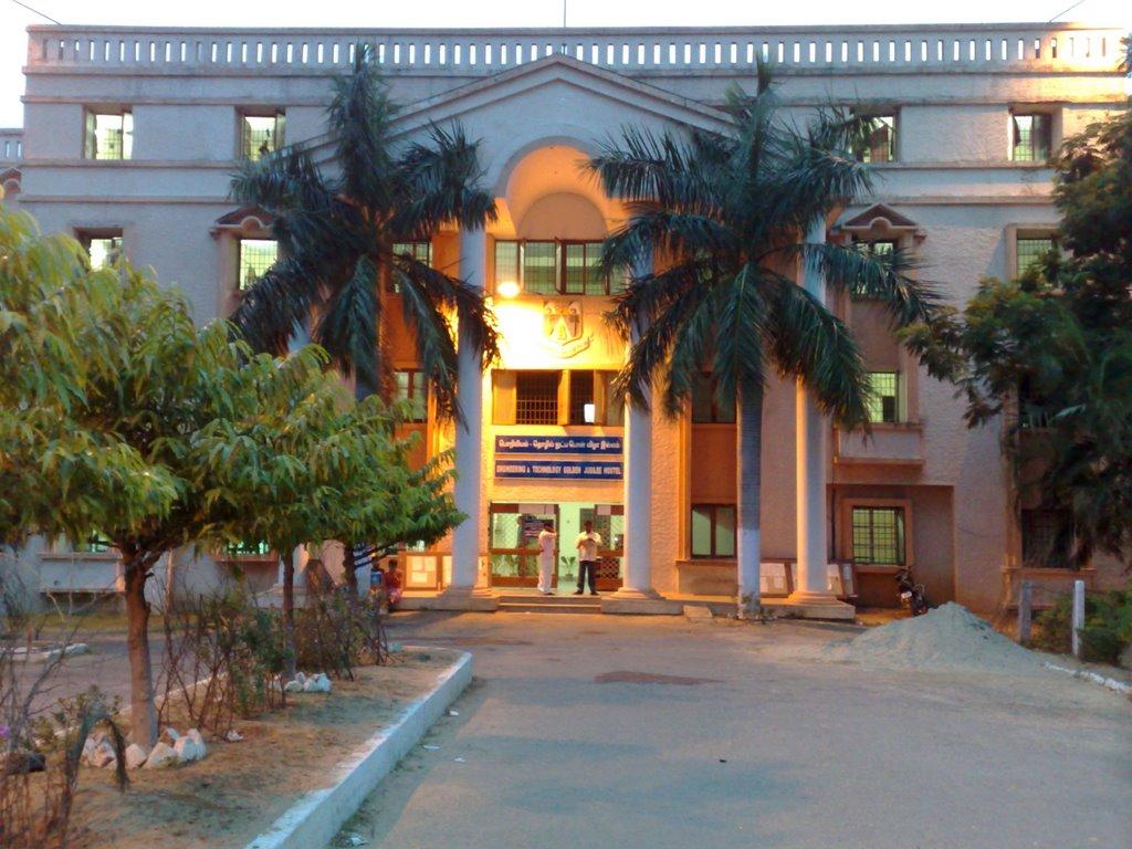 Annamalai University Study Centre | in India Address ...
